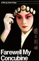 Farewell My Concubine movie poster.