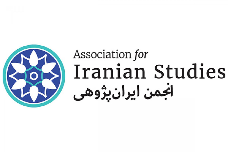 Association for Iranian Studies logo