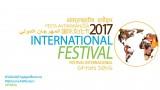 International festival graphic
