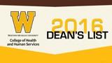 2016 deans list