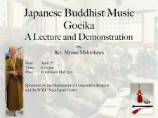 Image of event flier for Buddhist music