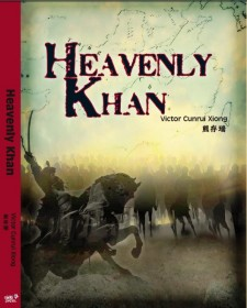 Heavenly Khan book cover by Xiong
