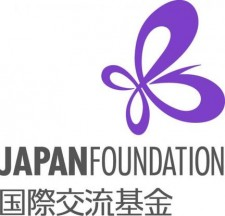 Japan Foundation logo in English and Japanese