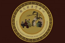 Light Center for Chinese Studies logo.