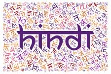 Hindi alphabet graphic.