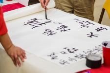Calligraphy demonnstration.