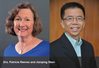 drs. patricia reeves and jianping shen