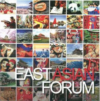 A poster of East Asian Forum including multiple photos of eastern Asia lifestyle and culture
