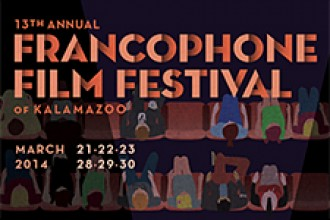 Photo of flier for the Francophone Film Festival.