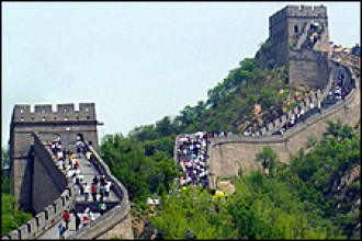 Photo of the Great Wall of China.