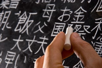 Japanese characters on chalkboard.