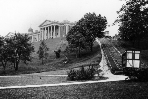 Black and white photo of Heritage Hall.