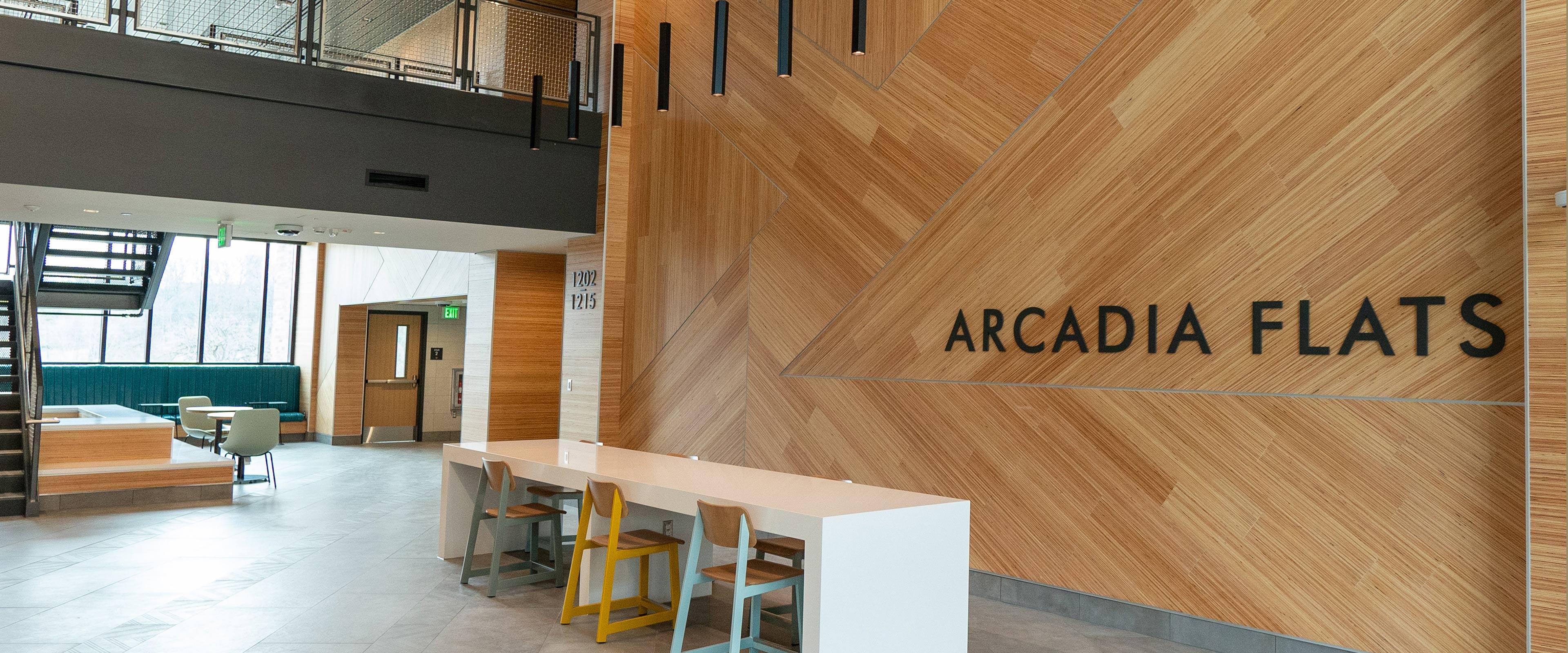 The lobby of WMU's Arcadia Flats apartments.