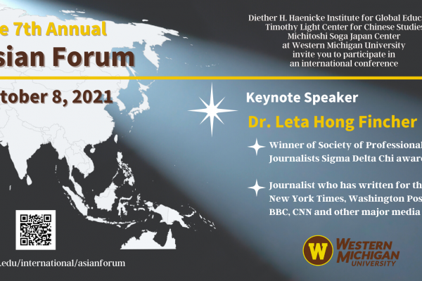 Asian Forum  on October 8, 2021