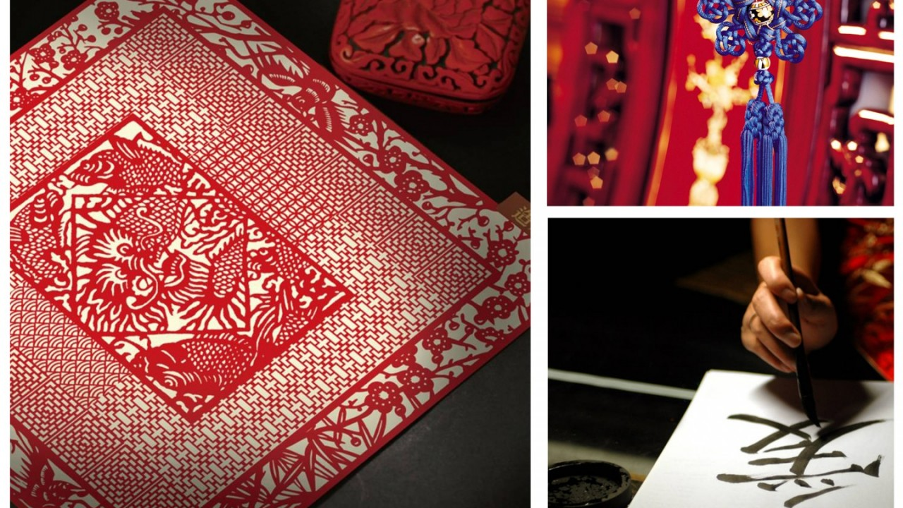 Image of Chinese paper cutting, knot and calligraphy