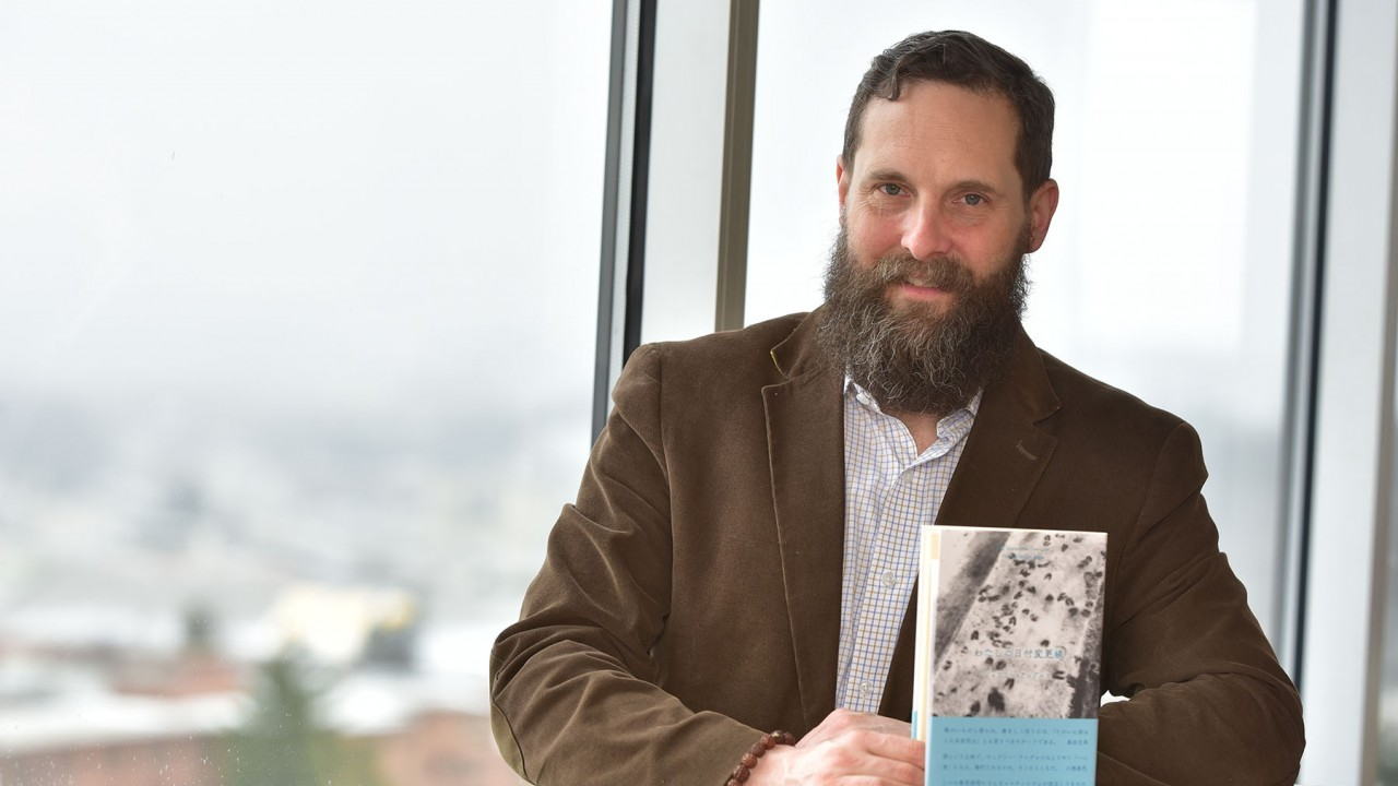 WMU Professor wins prestigious Japanese literary prize for poetry